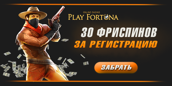 Стол poker stars the big game